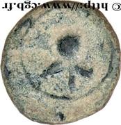 Quarter chalkous - Carthago Nova – reverse