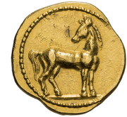 1/5 Stater – reverse