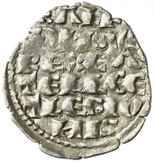 Dinero - Alfonso X (six lines;mark Greek cross) – obverse