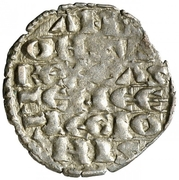 Dinero - Alfonso X (six lines;mark crescent) – obverse
