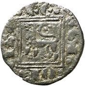 Meaja - Alfonso X (crescent) – reverse
