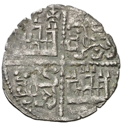 Dinero - Alfonso X (six lines) – reverse