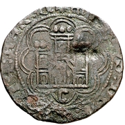 Dinero - Alfonso VII (Cordoba) – reverse