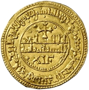 Morabetino - Alfonso VIII (Toledo) – obverse