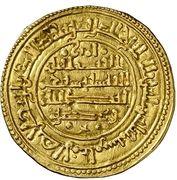 Morabetino - Alfonso VIII (Toledo) – reverse