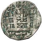 Dinero - Alfonso VIII (Logrono) – reverse