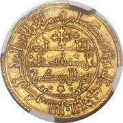 Morabetino - Enrique I (Toledo) – reverse