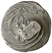 Senyal - Fernando II (Girona) – reverse