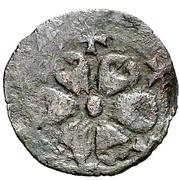 Senyal - Fernando II (Girona) – obverse