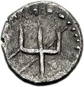 Silver Minim (Atrebatic I; Verica) -  reverse