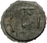 Bronze Unit (Cantian C) – reverse