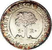 1 Real (Guatemala) – reverse