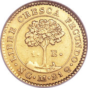1 Escudo (Guatemala) – reverse