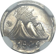 ¼ Real (Costa Rica) – obverse