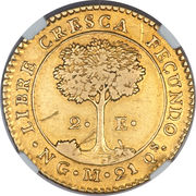 2 Escudos (Guatemala) – reverse