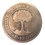 2 Reales (Honduras) – reverse