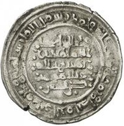 Dirham - Yahya al-Motali – reverse