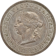 50 Cents - Victoria – obverse