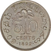 50 Cents - Victoria – reverse