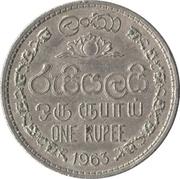 1 Rupee - Elizabeth II – reverse