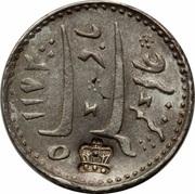 ⅓ Rixdollar - George IV (Counterstamped) – obverse