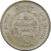 1 Rupee - Elizabeth II (Buddhism) – reverse