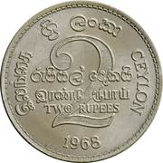 2 Rupees - Elizabeth II (FAO) – reverse