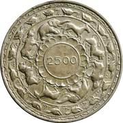 5 Rupees - Elizabeth II (Buddha) – obverse