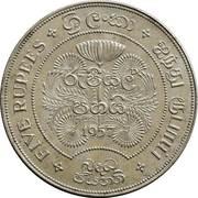 5 Rupees - Elizabeth II (Buddha) – reverse