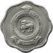 2 Cents - Elizabeth II – obverse