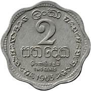 2 Cents - Elizabeth II – reverse