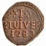 1 Stuiver (Netherlands United East India Company) – reverse