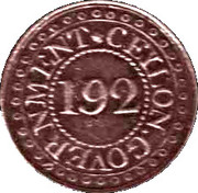 1/192 Rixdollar – reverse