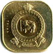 5 Cents - Elizabeth II (Trial Strike) – obverse