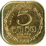 5 Cents - Elizabeth II (Trial Strike) – reverse