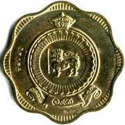 10 Cents - Elizabeth II (Trial Strike) – obverse