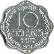 10 Cents - Elizabeth II (Trial Strike) – reverse
