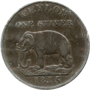 1 Stiver - George III – reverse
