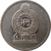 50 Cents (magnetic) – obverse
