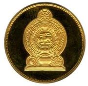 1 Rupee (President Jayewardene) – obverse