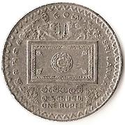 1 Rupee (President Premadasa) – reverse