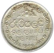 1 Rupee (UNICEF Anniversary) – reverse