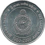 1 Rupee (50 Years of the Sri Lankan Navy) – reverse