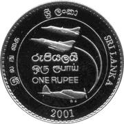 1 Rupee (SRAF) – reverse