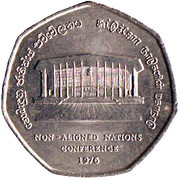 2 Rupees (Nations Conference) – obverse