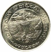 2 Rupees (FAO; Mahaweli Dam) – obverse
