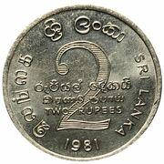 2 Rupees (FAO; Mahaweli Dam) – reverse