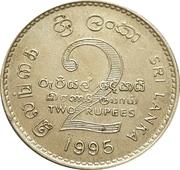 2 Rupees (FAO) – reverse