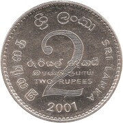 2 Rupees (Colombo's Plans) – reverse