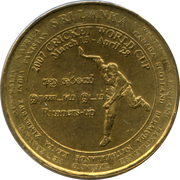 5 Rupees (Cricket World Cup) – obverse